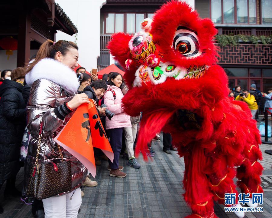 #(社会)(5)多彩民俗迎春节