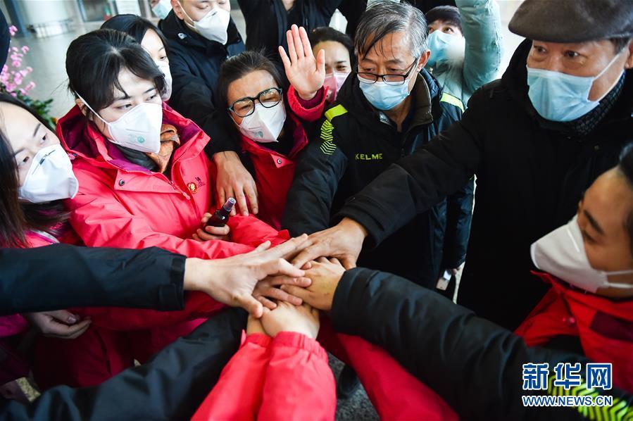 (聚焦疫情防控)(5)多地增派醫療隊支援湖北