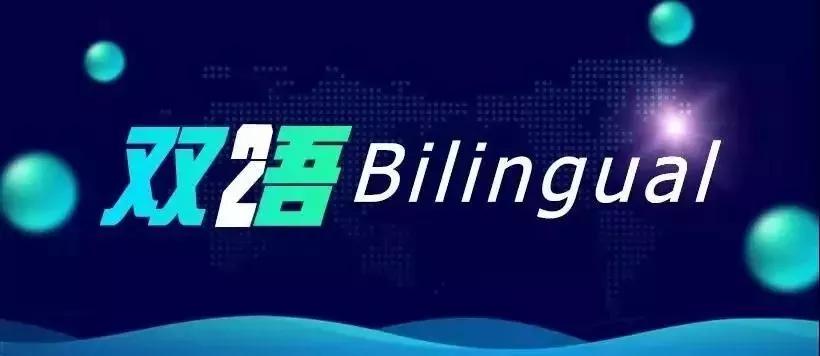 双语Bilingual丨携手抗疫,中国经验 Worth Learning From