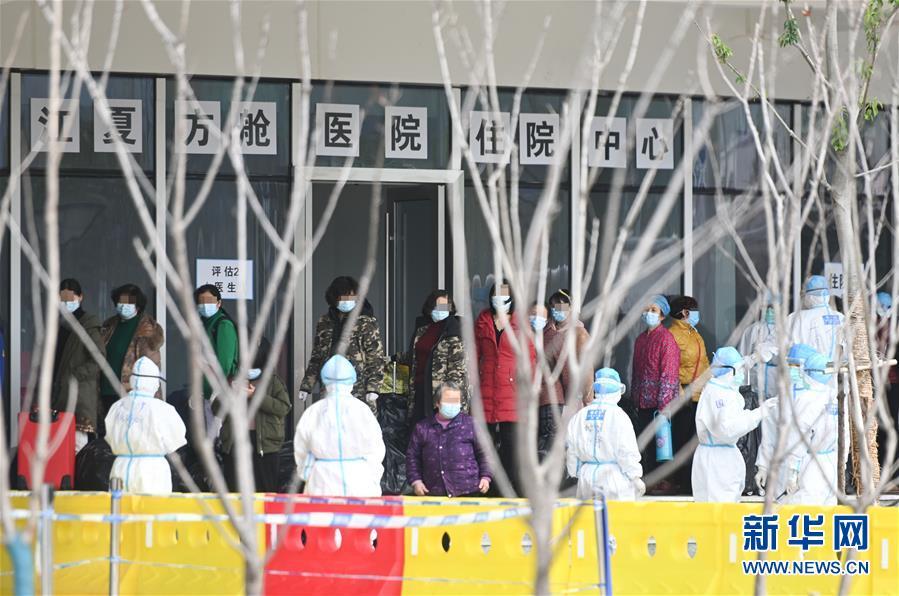 (聚焦疫情防控)(27)武漢所有方艙醫院全部休艙