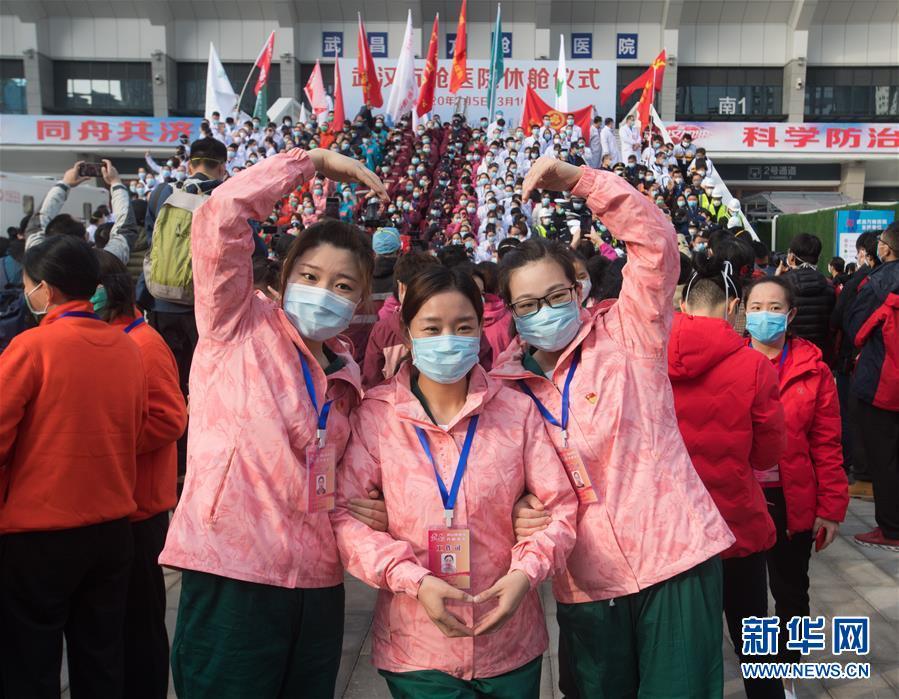 (聚焦疫情防控)(7)武漢所有方艙醫院全部休艙