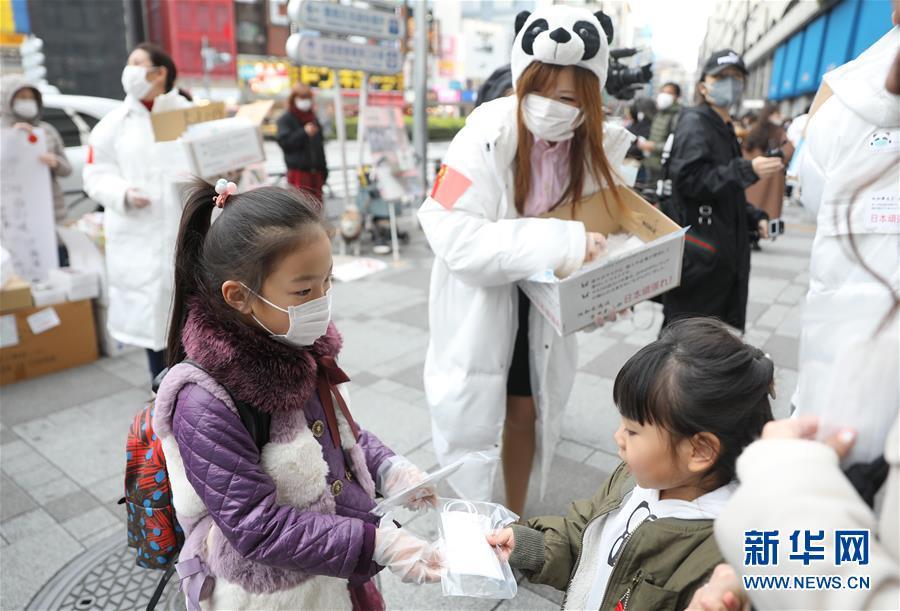 (新华全媒头条·图文互动)(6)听,人类命运共同体的大合唱——中国同国际社会携手抗击新冠肺炎疫情述评