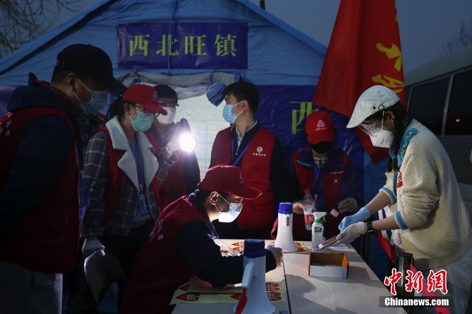 北京海淀集中分流点迎来首批200多名离鄂返京人员