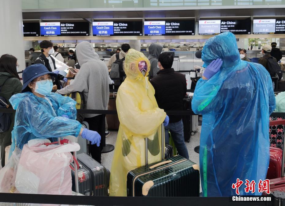 舊金山飛中國乘客采取嚴密防護措施登機