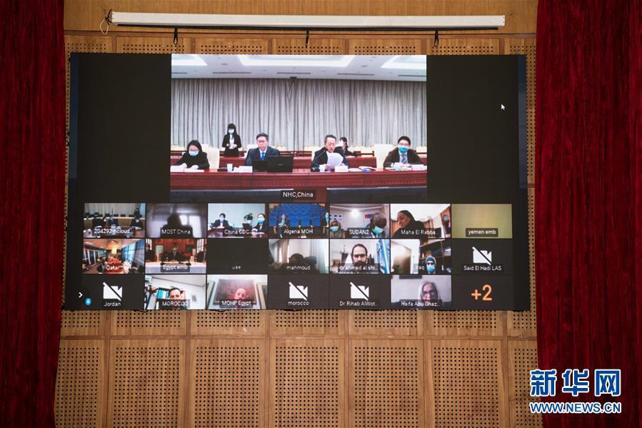 (国际疫情)中国与阿盟就新冠疫情举行首次卫生专家视频会议