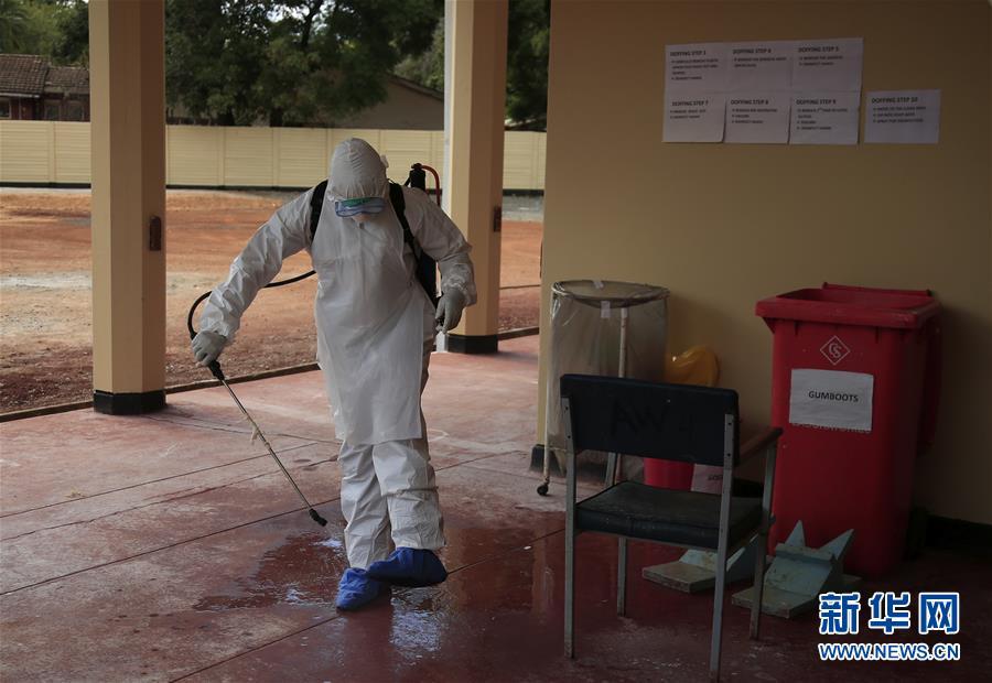 (国际疫情)(6)探访津巴布韦新冠肺炎定点医院