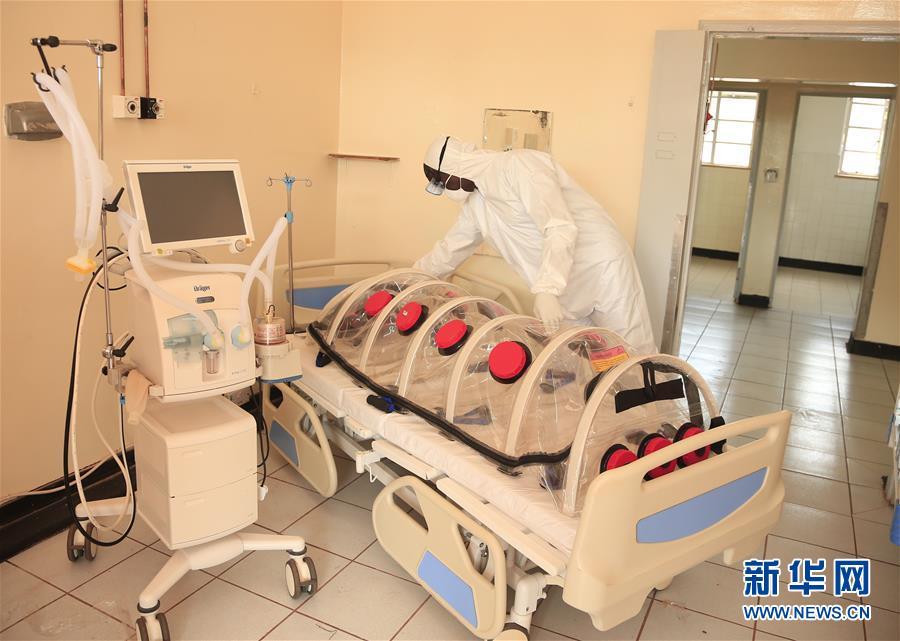 (国际疫情)(1)探访津巴布韦新冠肺炎定点医院