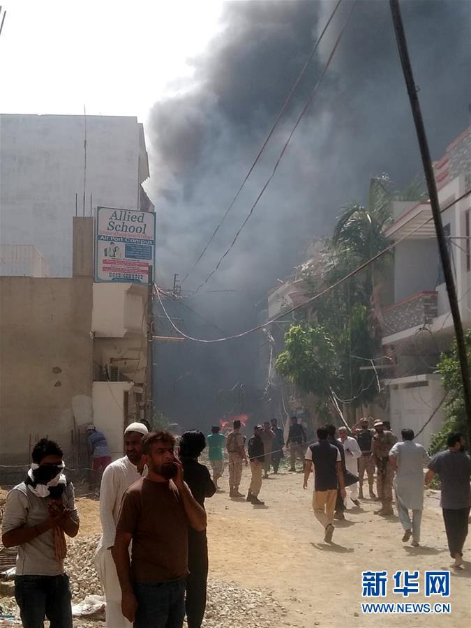 (国际)(3)巴基斯坦一架客机在卡拉奇坠毁