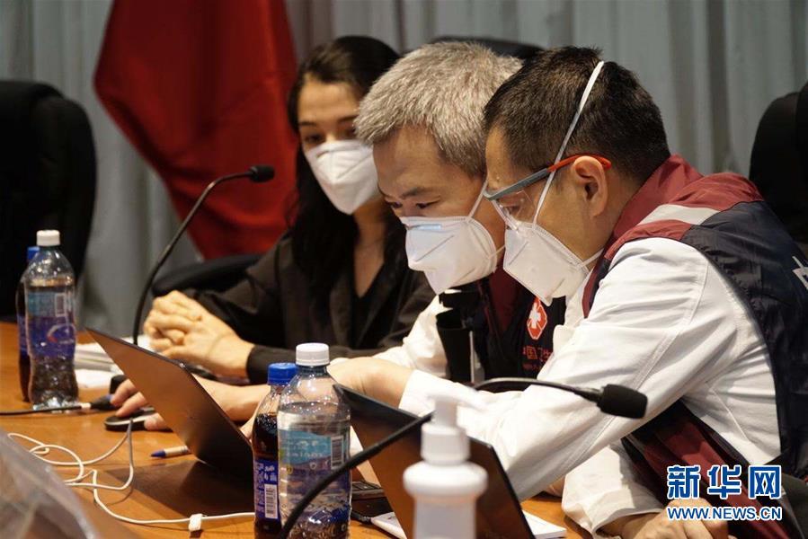 (国际疫情)(2)中国医疗专家组与秘鲁抗新冠行动小组举行工作会议
