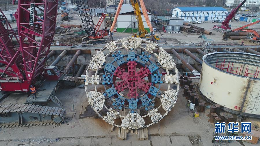 """(國際·圖文互動)(4)通訊:""""大國重器""""亮相莫斯科——中國11米級大盾構機在俄始發記"""