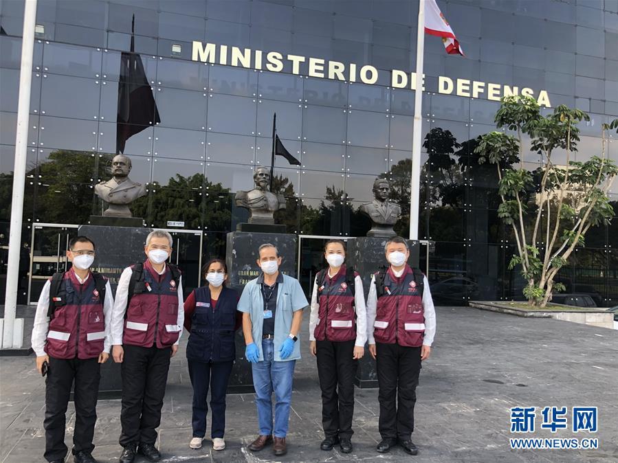 (国际疫情)(3)中国医疗专家组与秘鲁抗新冠行动小组举行工作会议