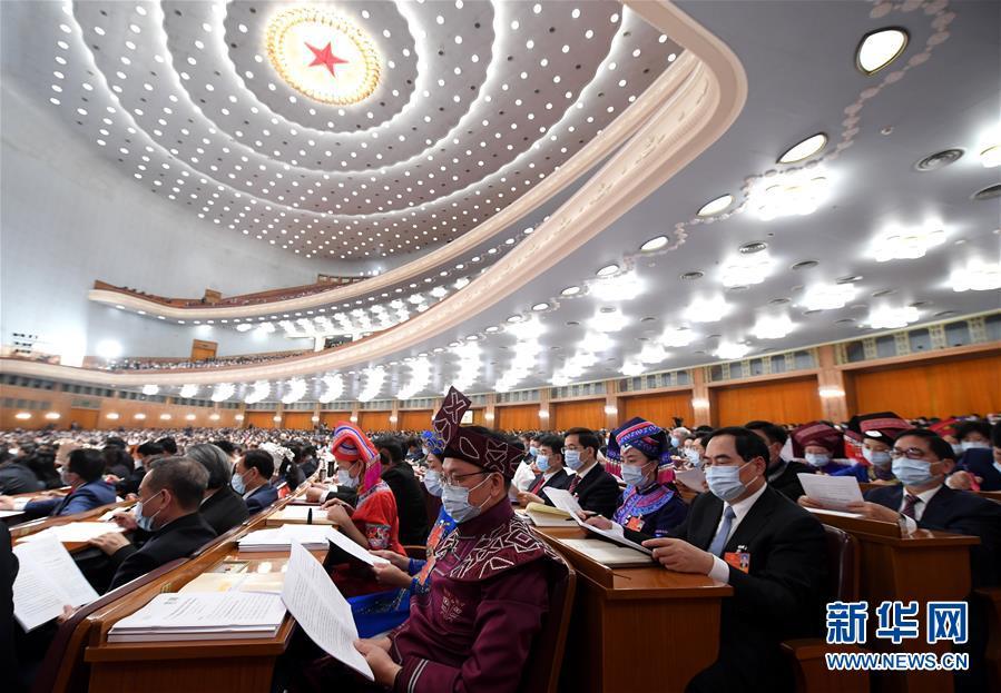 (两会·人大开幕)(3)十三届全国人大三次会议在京开幕