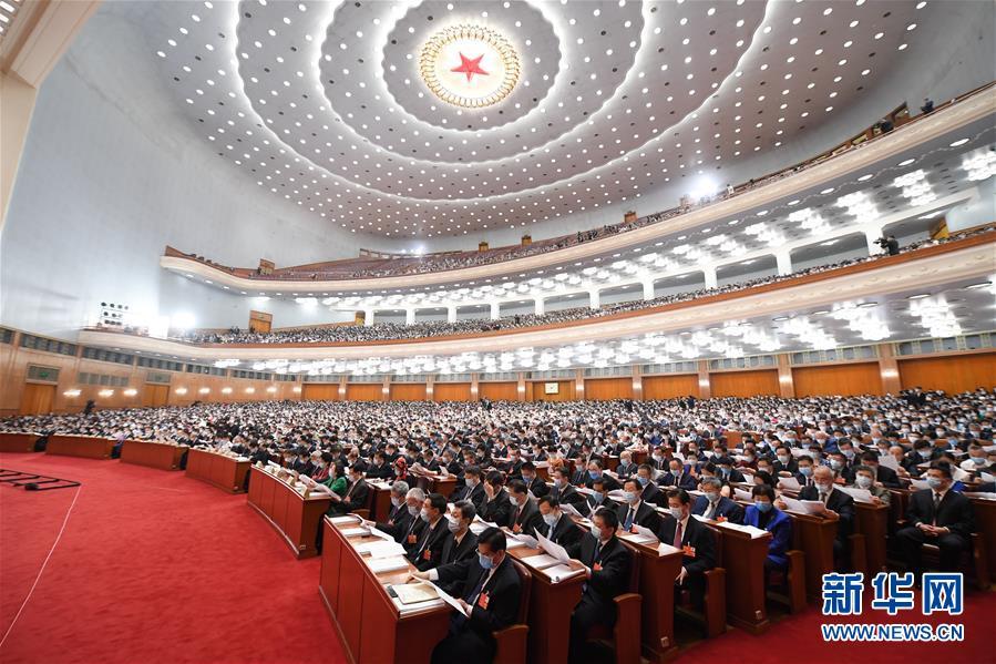 (两会·人大开幕)(2)十三届全国人大三次会议在京开幕