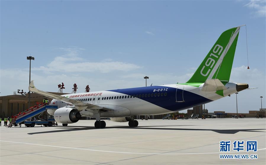 (图文互动)(4)国产C919客机飞抵吐鲁番 开展高温专项试飞