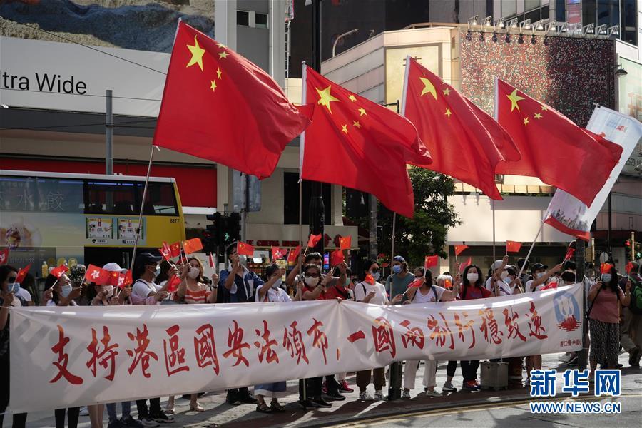 (社会)(1)香港市民支持实施香港国安法