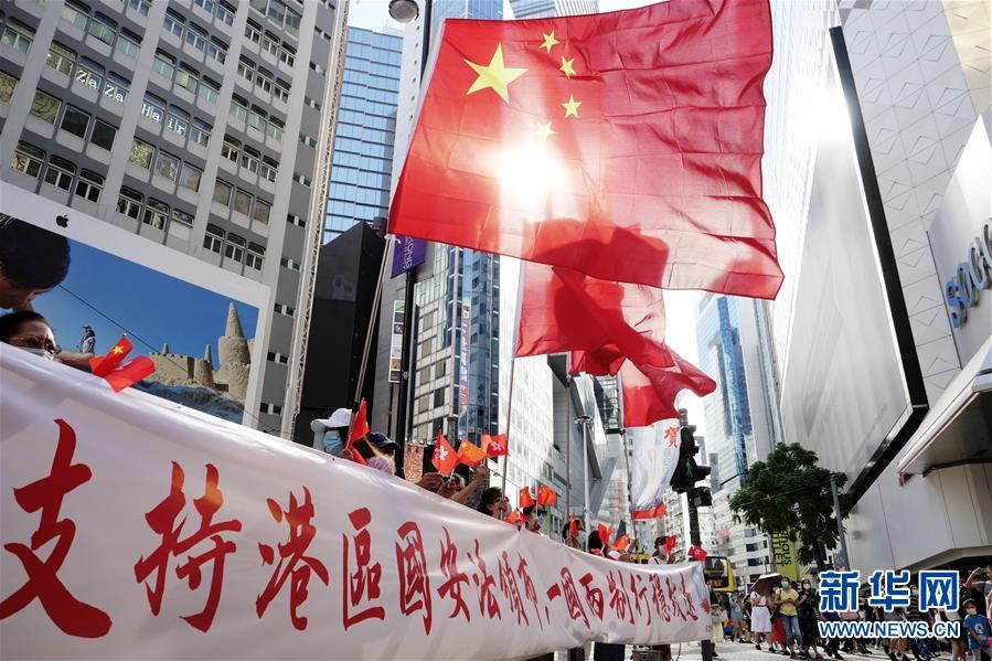 (社会)(2)香港市民支持实施香港国安法