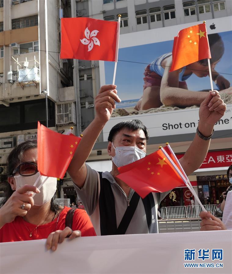 (社会)(3)香港市民支持实施香港国安法