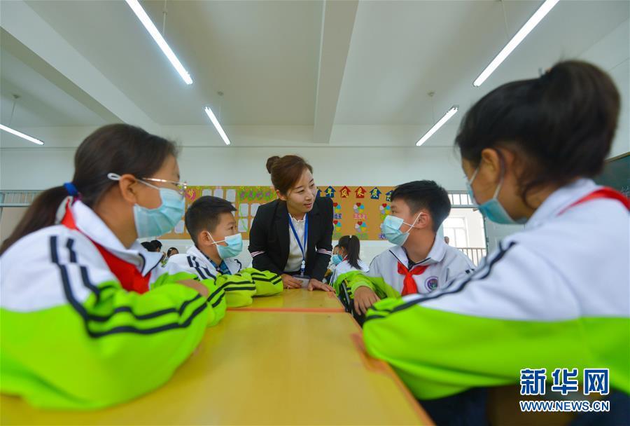 """(教育)(2)开学第一课,从""""节约粮食""""学起"""