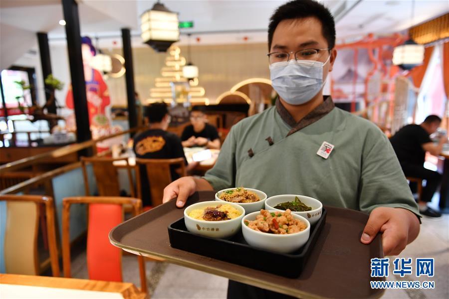 (社会)(3)推行节约用餐 制止餐饮浪费