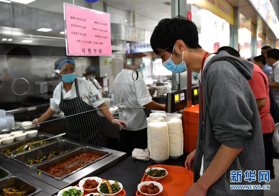 (社会)(1)推行节约用餐 制止餐饮浪费