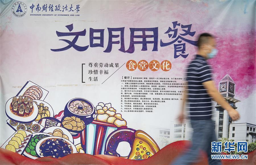 """(镜观中国·新华视界)(5)向""""舌尖上的浪费""""坚决说不"""