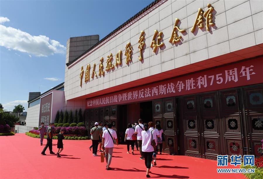(社会)(5)北京:铭记历史 缅怀先烈