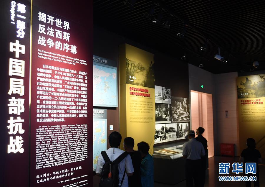 (社会)(2)北京:铭记历史 缅怀先烈