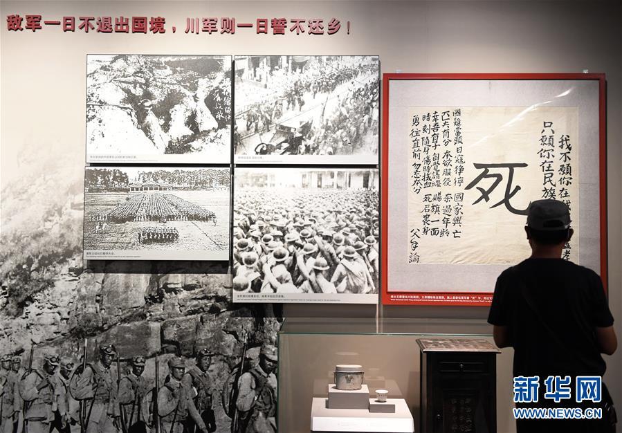 (社会)(6)北京:铭记历史 缅怀先烈