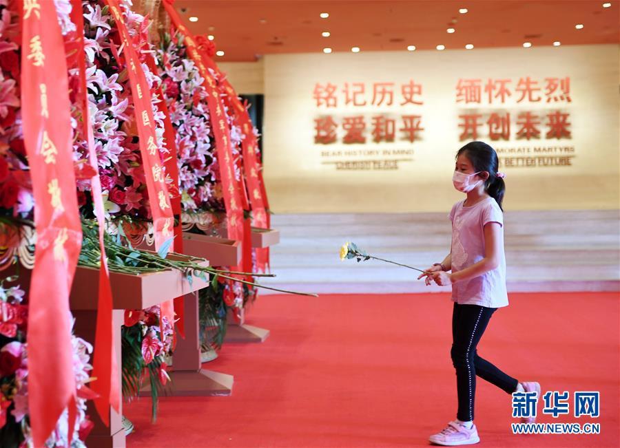 (社会)(4)北京:铭记历史 缅怀先烈