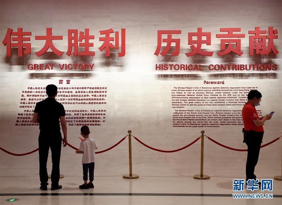 (社会)(1)北京:铭记历史 缅怀先烈
