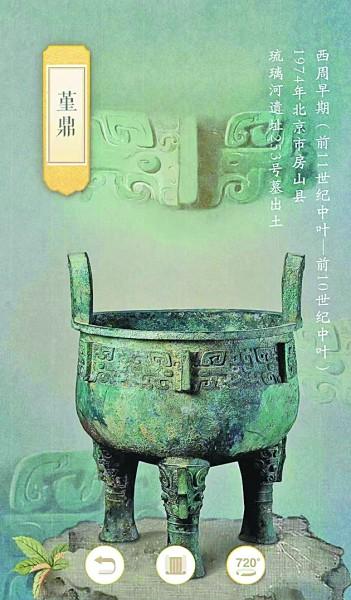 博物馆里寻味一个中国年