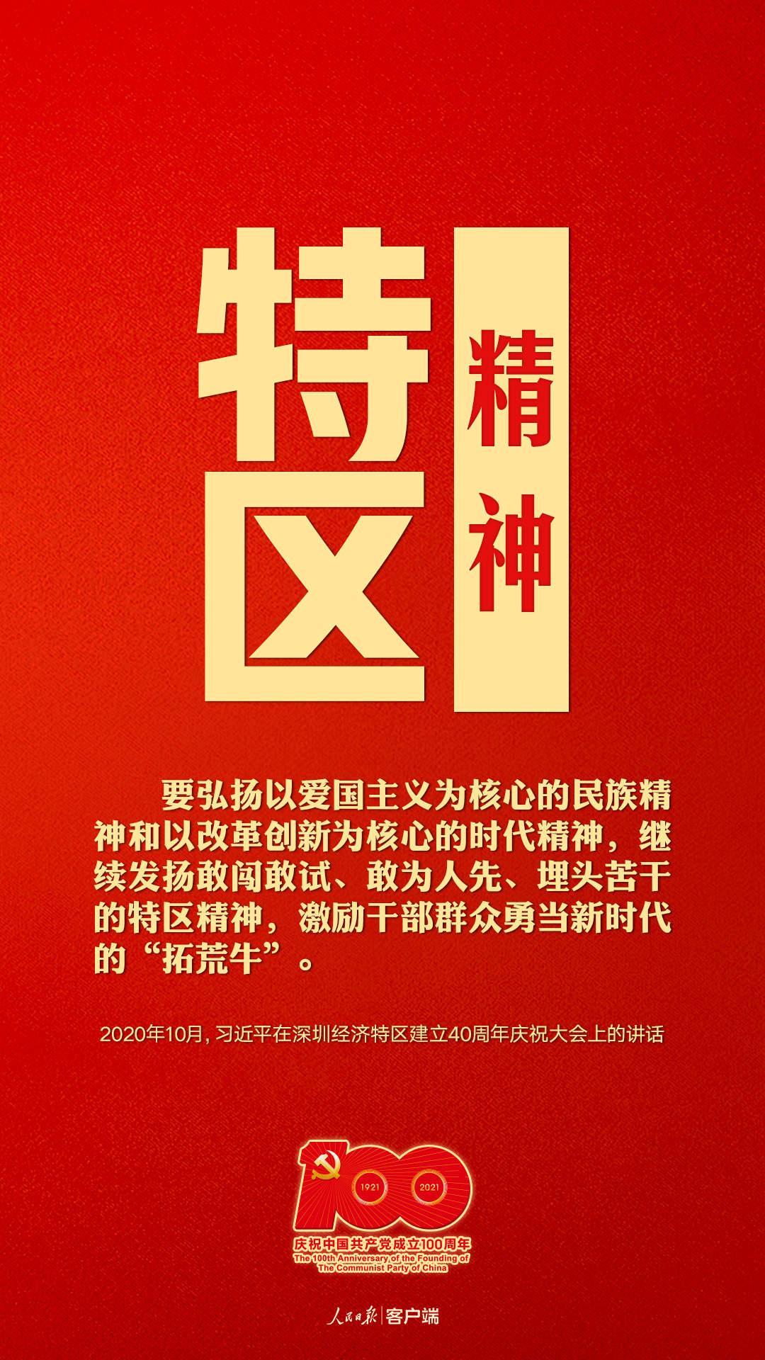 10.jpg?x-oss-process=style/w10