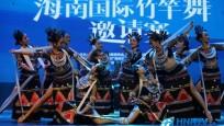 2017海南国际竹竿舞邀请赛复赛海口举行 6支队伍晋级总决赛