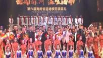 海南表彰47名第六届海南省道德模范