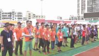 海南省运动会首次将航模项目纳入群众体育项目