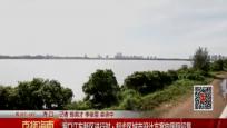 海口江东新区进行时·起步区城市设计方案向国际征集