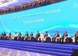 第十二届泛珠三角区域合作与发展论坛暨经贸洽谈会在广州举行 沈晓明率省政府代表团参加