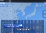百日大招商:三亚 对接项目超两百个 11家总部企业落户