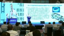 專訪中國工程院院士倪光南:海南互聯網產業大有可為 應加快新技術領域試點工作