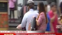 亲子鉴定闹乌龙:司法部门严肃处理 全省鉴定机构展开整顿