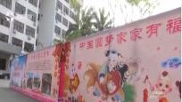 """元宵换花节:""""装马匹""""巡游闹元宵 纸画粘贴工作已近尾声"""