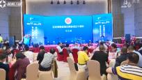 海南將設立楚商發展基金 助力自貿區建設