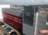 南海回響·海南省博物館:主動作為 譜寫改革開放新篇章