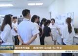 国际博物馆日:南海博物馆活动精彩纷呈