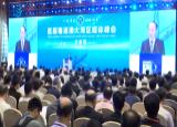 首届粤港澳大湾区媒体峰会广州举行  探索媒体协同合作体制机制