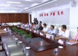 海南省委召開民主協商會就重要人事安排進行民主協商