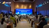 三亚启动语言无障碍国际化城市建设