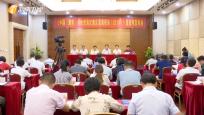 海南发布《中国(海南)自由贸易试验区发展报告(2019)》蓝皮书