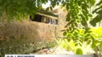 生态人居环境黑榜: 澄迈和岭居那困村 垃圾围村 居民盼清理