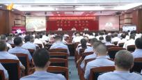 全省新中國成立70周年國慶安保維穩工作動員部署視頻會議:以最高標準最嚴要求最強最細措施 確保海南政治安全和社會穩定